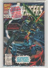 Avengers Annual #22 polybagged sealed unopened Black Knight 9.6