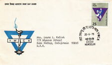 1975 India First Day of Issue Fdc Cachet Cover - Ywca