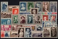 PP134219/ FRANCE / LOT 1950 – 1951 MINT MNH CV 157 $