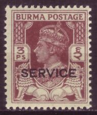 BURMA 1946; OFFICIAL STAMP; SHORT SET OF 1; SC # O28; MINT NEVER HINGED