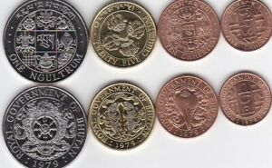 Bhutan _ Set 4 Coins 5 10 25 Chhertum 1 Ngultrum 1979 aUNC / UNC