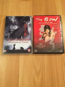 Bichunmoo - Warrior of Virtue / The Bow - Korean Movies 2 DVDs
