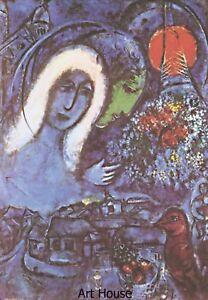 """Chagall   """"Champs de Mars""""   100x70cm   Print   8011"""