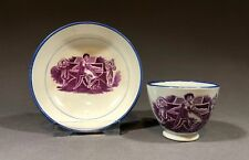 Purple Transfer English Pearlware Cup and Saucer  w/ Piano Player