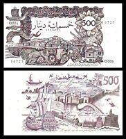 ALGERIA 500 DINARS 1970. P 129 / aUNC CONDITION  VERY SCARCE ***