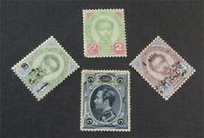 nystamps Thailand Stamp # 1//35 Mint OG H / NG $35