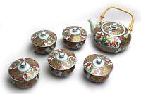 Vintage JAPANESE SIGNED TEA POT & COVERED CUPS SET 6PCS