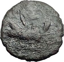 KATANE SICILY 2-1CenBC River-God Amenanos Gemini Caps Rare R1 Greek Coin i59534