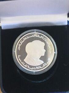 1999 Jordan 5 Dinar Silver Coin Year of Children UNICEF King Hussein Queen Noor