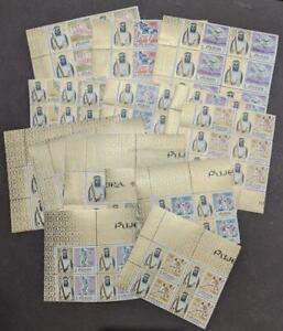 EDW1949SELL : FUJEIRA 1964 Scott #19-27 Olympics 10 Cplt sets. VF MNH. Cat $99.
