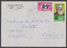 Niger 1987 Luftpostbrief in die Schweiz