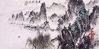 ORIENTAL ASIAN FINE ART CHINESE SANSUI WATERCOLOR PAINTING-Landscape&Mountains