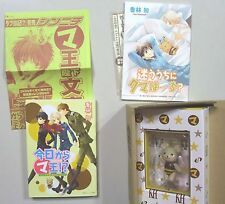Kyo kara maoh Kumahachi figure novel story book set Special Kyou Maou Demon King