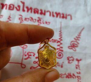 Tiny Pendant Tao Turtle LP Liew Talisman Thai Amulet success healthy long life