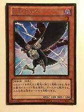 Yu-Gi-Oh! D.D. Crow Gold Rare GDB1-JP066