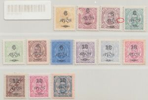 Macau 1902 Issues of 1884-1894 Surcharged x 13pcs. Mint