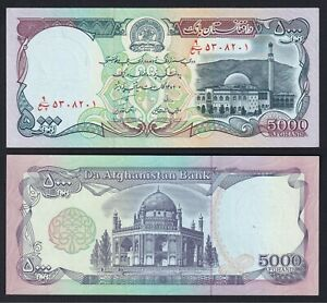 Afghanistan 5000 afghanis 1993 FDS/UNC  A-06