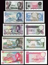 THE GOVERNMENT OF SEYCHELLES COPY LOT D (1968 - 1974)  -  Reproductions