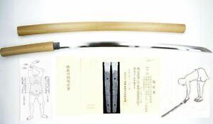 NBTHK: BODY CUTTING TESTED: Japanese Samurai Long Katana Sword Motooki元興 Nihonto