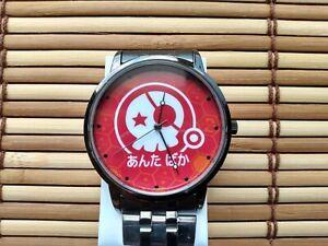 Limited Edition Evangelion Asuka Pin Nerv Logo Anime Gun Metal Wrist Watch (NEW)