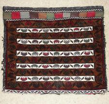Afghanistan Nomad Kuchi Wand Dekoration Sammlerstück Teppich Persische Kunst