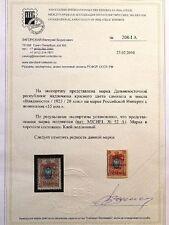 RUSSIA RUSSLAND FAR EASTERN REP. 1923 52 A Vladivostok Airplane ovp MNH CERT. !