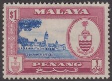 1 Block Width Malayan & Straits Settlements Stamps