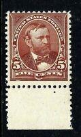 [CF]   US  #255 MNH 1894 5c Chocolate No Wmk Perforated 12 'GRANT'--Ships FREE!