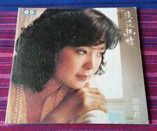 Teresa Teng ( 鄧麗君) ~ 淡淡幽情 ( Kolin ) ( Original Press ) Lp
