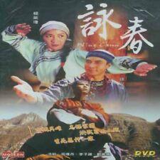 Wing Chun (1994) [New DVD] Hong Kong - Import, NTSC Format