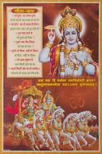 """Lord Krishna Geeta Gita Updesh in Hindi & Arjun on Chariot - POSTER - 20""""x30"""""""