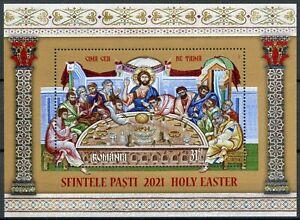 Romania 2021 MNH Easter Stamps Jesus Religion Religious Art 1v M/S