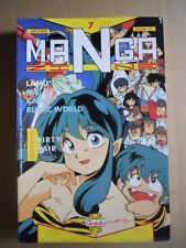 MANGA Zine - rivista MANGA n°7 1991 Dirty Pair edizioni Granata   [G371A]