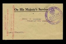 POLAND WW2 FPO 1941 STATE EAGLE POSTMARK on OHMS ENVELOPE...MINISTER OFFICIAL HS
