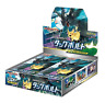 Pokemon Card Game Sun & Moon SM9 Expansion pack Tag Bolt Booster BOX F/S