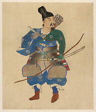 Japanese Art: Warrior Archer: Fine Art Print