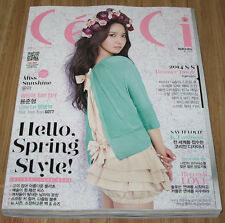 CECI ANOTHER GIRLS' GENERATION YOONA GOT7 MBLAQ KOREA MAGAZINE 2014 MAR MARCH