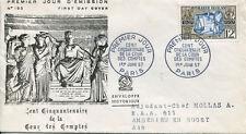FRANCE FDC - 202 1107 1 LA COUR DES COMPTES - 1 6 1957