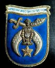 RARE Shriners / Masonic  GIZEH Assistant Director 1st Section Patch - Vintage