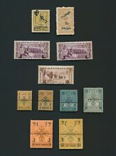 MONGOLIA STAMPS 1924 INDRA SET Sc #1/7, 1930 POST SURCH SG #32, #45 & 1932 SURCH