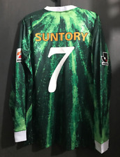 vintage soccer jersey 1993 Kawasaki Verdy long sleeve home jersey Emperor's Cup