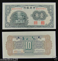 The Central Bank Of China 1 Jiao (10 Cents)  Banknote UNC