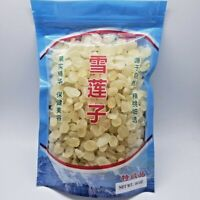 1LB Double Slice Snow Lotus Seed, Tian Shan Xue Lian zi, Zao Jiao Mi 皂角米/双片雪莲子
