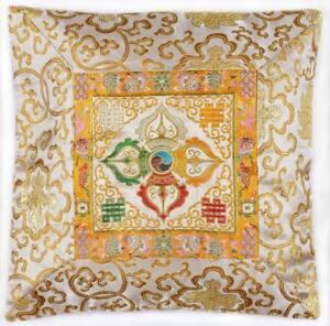 Buddhistischer Kissenbezug - weiß aus Brokat 40x40 cm Handarbeit aus Nepal