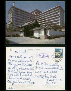 Mayfairstamps Japan PC to Huntington Park CA Internatl Hotel Kyoto Postcard wwo_