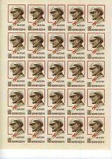 Russia USSR 1963 93rd Birth Anniversary of V.I.Lenin. Mi.Nr. 2738 MNH Full Sheet