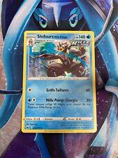 Pokémon Shifours HOLO 044/198 Règne de Glace EB06 FR