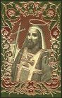 SANTINO HOLY CARD IMAGE PIEUSE - SAN GRAZIANO - VESCOVO DI TOURS
