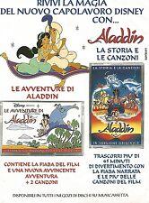 X1855 Aladdin la storia e le canzoni - Pubblicità del 1994 - Vintage advertising