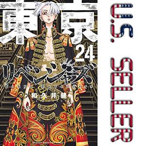 Tokyo Revengers Vol. 24 Manga Japanese Comic Anime Ken Wakui US SELLER
